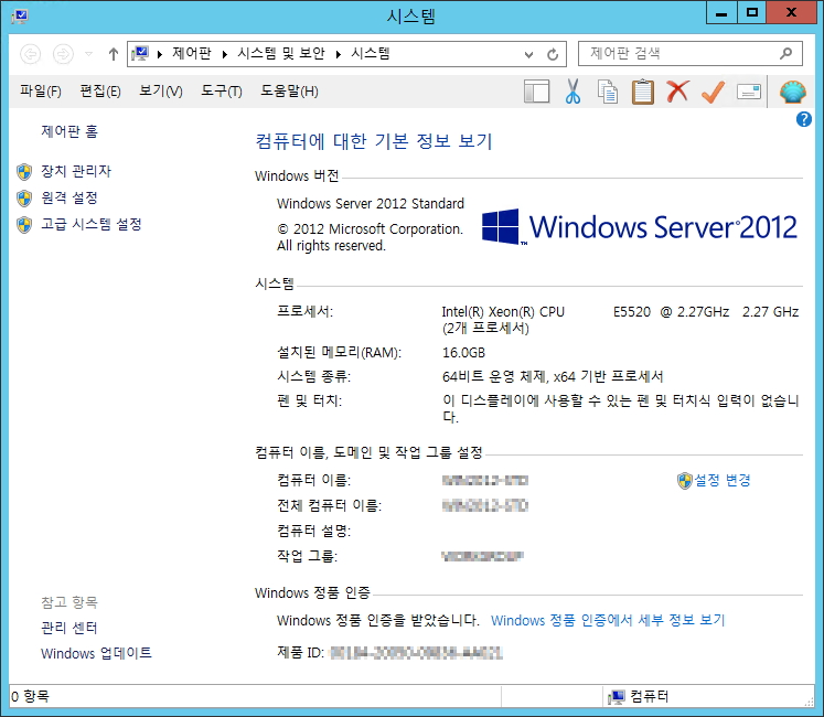 windows server2012