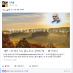 화면-(6) Facebook - Chrome
